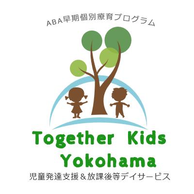 ABA個別療育Together Kids Yokohamaの白色ロゴ